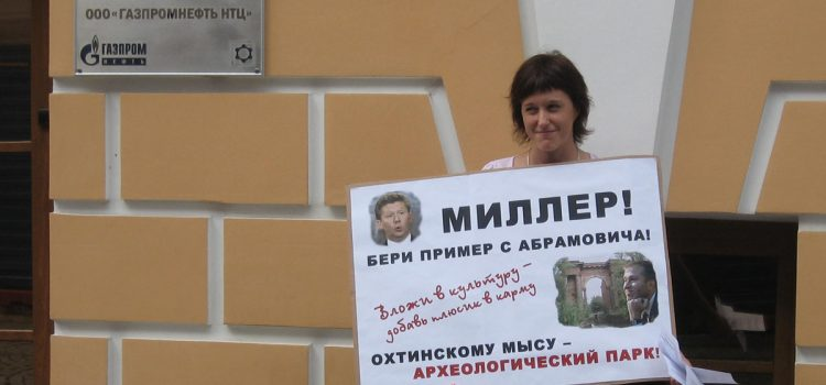 Газпром зашевелился
