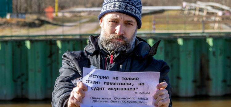 Флешмоб за сохранение «Русской Трои»