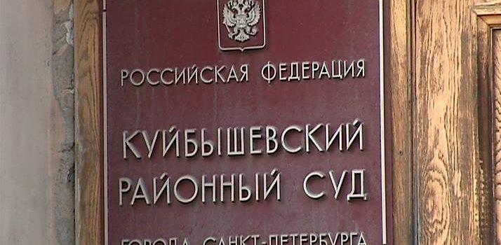 Рассмотрение дела по иску противников застройки Охтинского мыса приостановлено