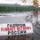 Верховный суд отклонил апелляционную жалобу градозащитников
