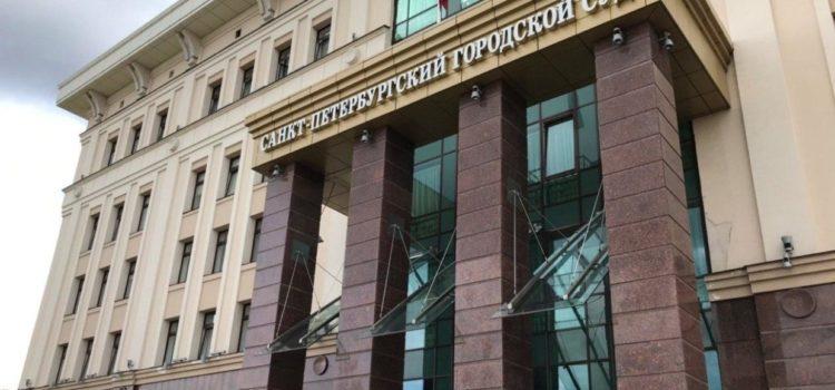 В Петербурге приостановили все суды по памятникам Охтинского мыса