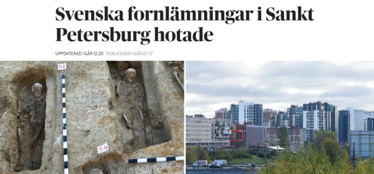Статья о памятниках Охты опубликована в крупнейшей шведской газете
