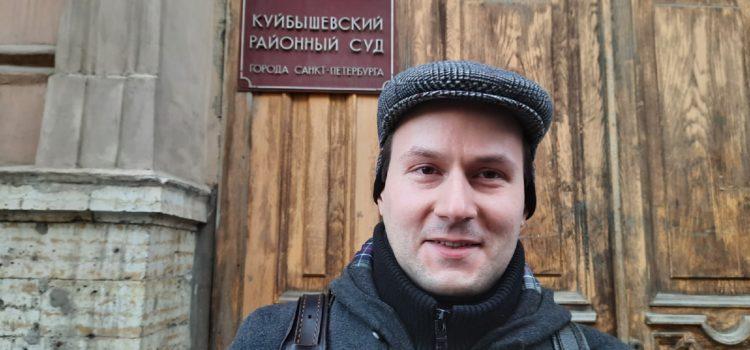 Куйбышевский районный суд принял меры предварительной защиты Охтинского мыса
